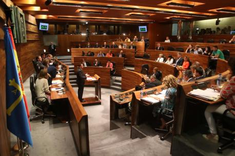 Adrián Barbón segunda sesión Plenu d'Investidura