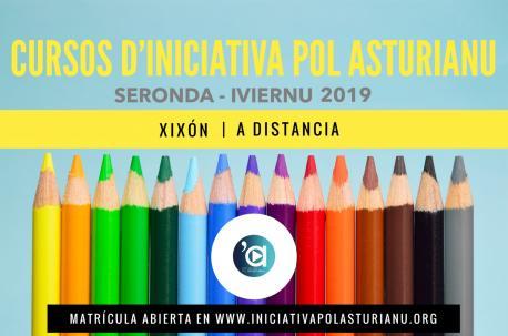 Cartelu cursos d'Iniciativa pol Asturianu seronda