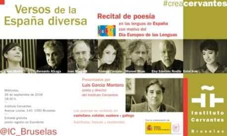Cartelu 'Versos de la España diversa' en Bruxeles