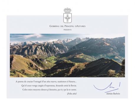 Felicitación añu nuevu 2020 d'Adrián Barbón