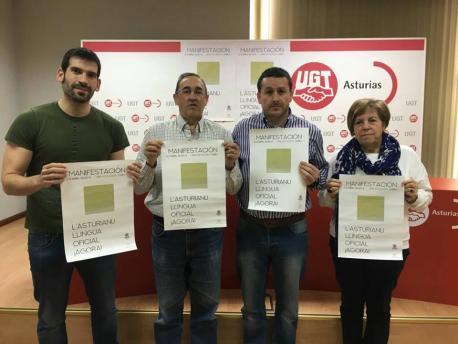 Javier Fernández Lanero y Maximina Fernández UXT manifestación oficialidá