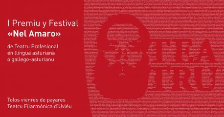 Primera convocatoria de premios al teatru profesional n'asturianu o gallego-asturianu