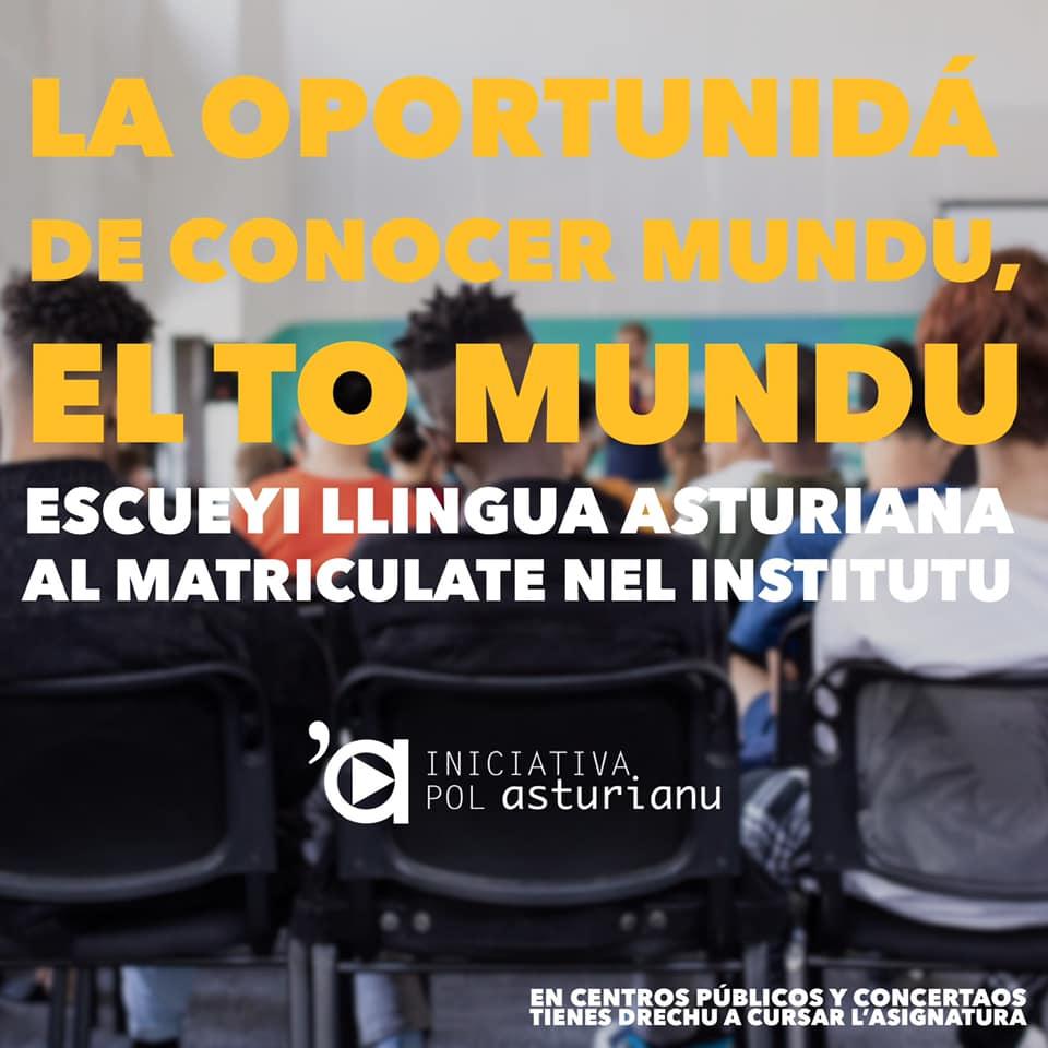 Cartelu campaña escolarización n'asturianu d'Iniciativa pol Asturianu