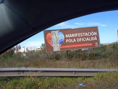 Ataque valla publicitaria manifestación 16-O oficialidá XDLA