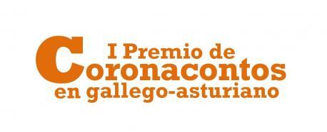 Premio de Coronacuentos en Gallego-asturiano
