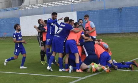 El CD Covadonga ye'l quintu equipu asturianu de Segunda División B