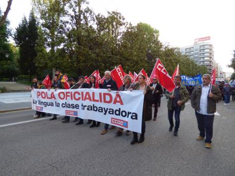 CC OO denuncia un parón nel procesu d'implantación de la Llingua Asturiana n'Educación Infantil