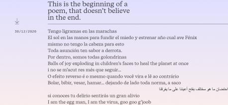 Entamu del Universal Poem