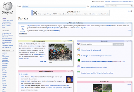 Portada Wikipedia n'asturianu 31 de xunetu del 2019