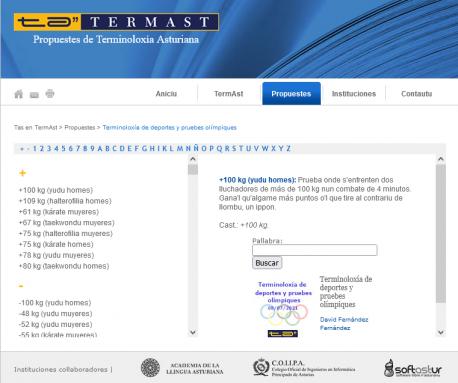 TermAst 'Terminoloxía de deportes y pruebes olímpiques' de David Fernández Fernández