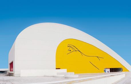 Auditoriu del Centru Niemeyer