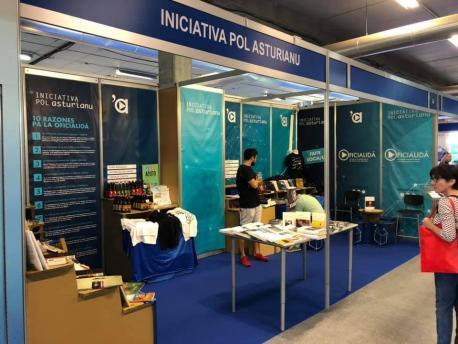 Puestu d'Iniciativa pol Asturianu na LXIII FIDMA